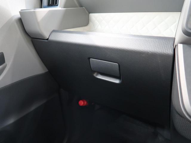 Xセレクション 届出済未使用車 スマートアシスト シートヒーター スマートキー コーナーセンサー オートハイビーム 電動格納ミラー LEDヘッド オートライト(39枚目)