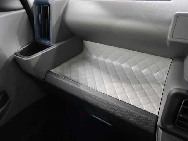 Xセレクション 届出済未使用車 スマートアシスト シートヒーター スマートキー コーナーセンサー オートハイビーム 電動格納ミラー LEDヘッド オートライト(41枚目)