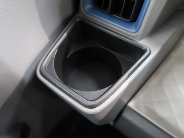 Xセレクション 届出済未使用車 スマートアシスト シートヒーター スマートキー コーナーセンサー オートハイビーム 電動格納ミラー LEDヘッド オートライト(42枚目)