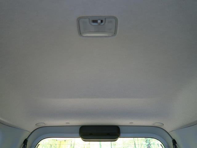 Xセレクション 届出済未使用車 スマートアシスト シートヒーター スマートキー コーナーセンサー オートハイビーム 電動格納ミラー LEDヘッド オートライト(43枚目)