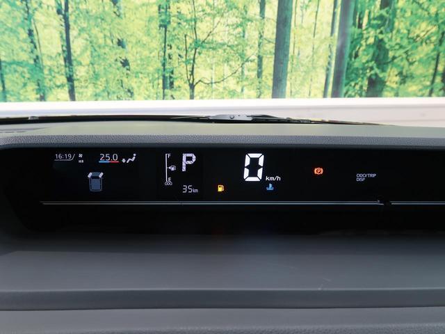 Xセレクション 届出済未使用車 スマートアシスト シートヒーター スマートキー コーナーセンサー オートハイビーム 電動格納ミラー LEDヘッド オートライト(44枚目)