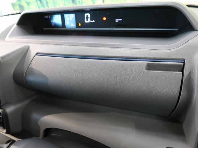 Xセレクション 届出済未使用車 スマートアシスト シートヒーター スマートキー コーナーセンサー オートハイビーム 電動格納ミラー LEDヘッド オートライト(45枚目)