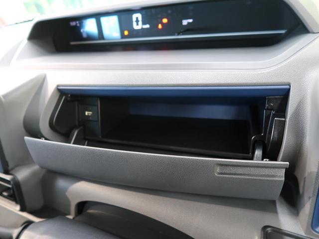 Xセレクション 届出済未使用車 スマートアシスト シートヒーター スマートキー コーナーセンサー オートハイビーム 電動格納ミラー LEDヘッド オートライト(46枚目)