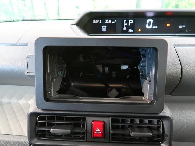 Xセレクション 届出済未使用車 スマートアシスト シートヒーター スマートキー コーナーセンサー オートハイビーム 電動格納ミラー LEDヘッド オートライト(48枚目)