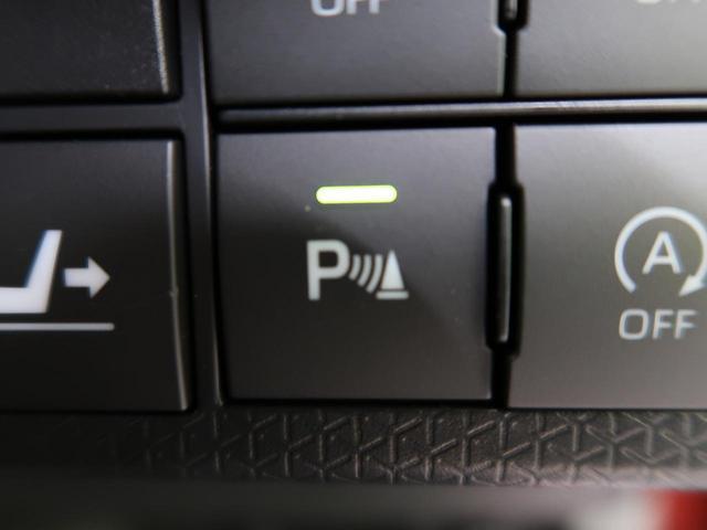Xセレクション 届出済未使用車 スマートアシスト シートヒーター スマートキー コーナーセンサー オートハイビーム 電動格納ミラー LEDヘッド オートライト(49枚目)
