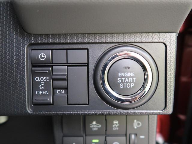 Xセレクション 届出済未使用車 スマートアシスト シートヒーター スマートキー コーナーセンサー オートハイビーム 電動格納ミラー LEDヘッド オートライト(50枚目)