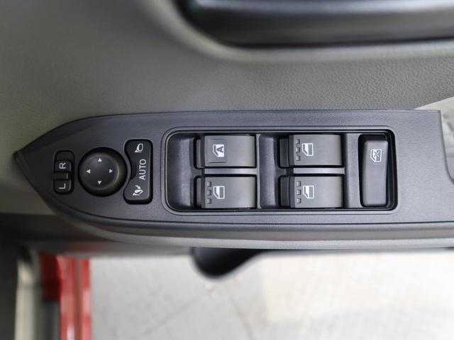 Xセレクション 届出済未使用車 スマートアシスト シートヒーター スマートキー コーナーセンサー オートハイビーム 電動格納ミラー LEDヘッド オートライト(51枚目)