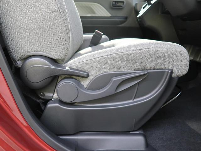Xセレクション 届出済未使用車 スマートアシスト シートヒーター スマートキー コーナーセンサー オートハイビーム 電動格納ミラー LEDヘッド オートライト(53枚目)