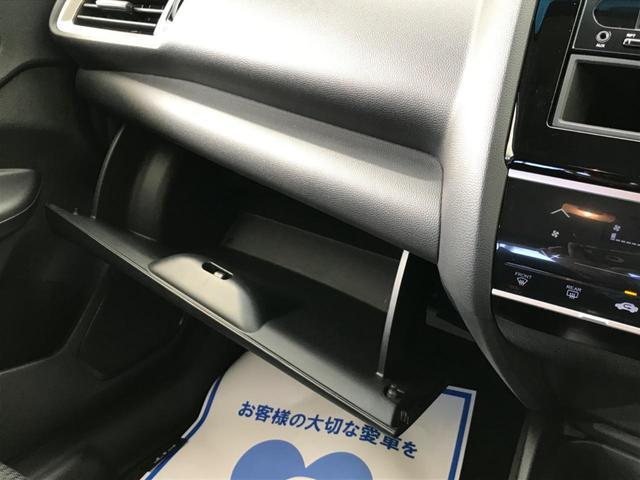 13G・F 禁煙車 ETC スマートキー オートエアコン 横滑り防止装置 プッシュスタート アイドリングストップ(29枚目)