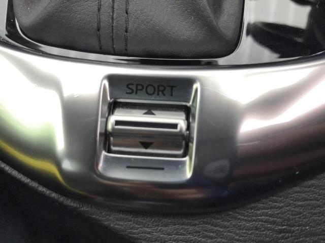 13S 純正ナビ バックカメラ 衝突被害軽減ブレーキ スマートキー 禁煙車 アイドリングストップ(36枚目)