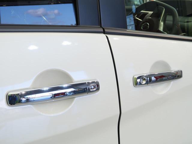 ハイウェイスターV 新型 改良後 両側電動スライドドア エマージェンシーブレーキ プロパイロット LED オートハイビーム クリアランスソナー アイドリングストップ 純正アルミホイール インテリキー(30枚目)