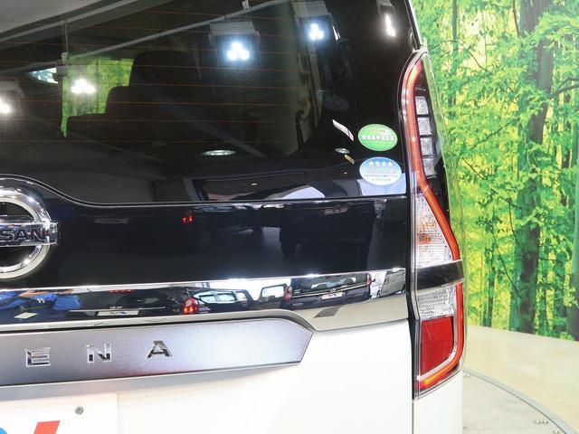 ハイウェイスターV 新型 改良後 両側電動スライドドア エマージェンシーブレーキ プロパイロット LED オートハイビーム クリアランスソナー アイドリングストップ 純正アルミホイール インテリキー(33枚目)