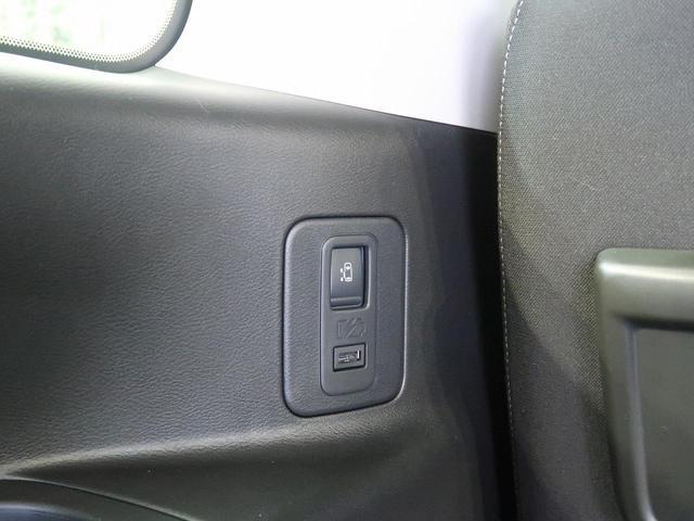 ハイウェイスターV 新型 改良後 両側電動スライドドア エマージェンシーブレーキ プロパイロット LED オートハイビーム クリアランスソナー アイドリングストップ 純正アルミホイール インテリキー(35枚目)