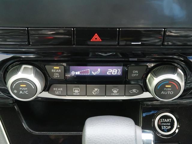 ハイウェイスターV 新型 改良後 両側電動スライドドア エマージェンシーブレーキ プロパイロット LED オートハイビーム クリアランスソナー アイドリングストップ 純正アルミホイール インテリキー(44枚目)
