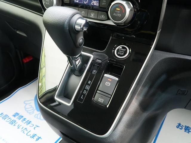 ハイウェイスターV 新型 改良後 両側電動スライドドア エマージェンシーブレーキ プロパイロット LED オートハイビーム クリアランスソナー アイドリングストップ 純正アルミホイール インテリキー(45枚目)