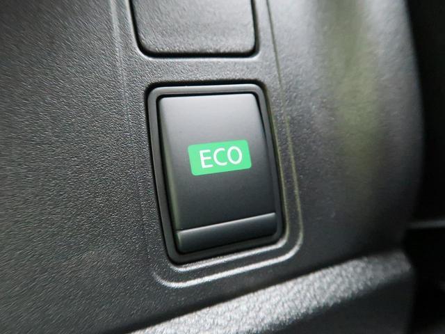 ハイウェイスターV 新型 改良後 両側電動スライドドア エマージェンシーブレーキ プロパイロット LED オートハイビーム クリアランスソナー アイドリングストップ 純正アルミホイール インテリキー(50枚目)