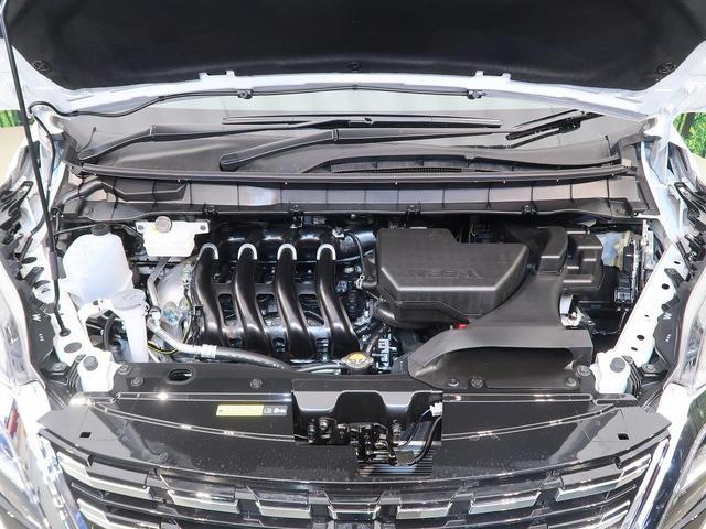 ハイウェイスターV 新型 改良後 両側電動スライドドア エマージェンシーブレーキ プロパイロット LED オートハイビーム クリアランスソナー アイドリングストップ 純正アルミホイール インテリキー(59枚目)