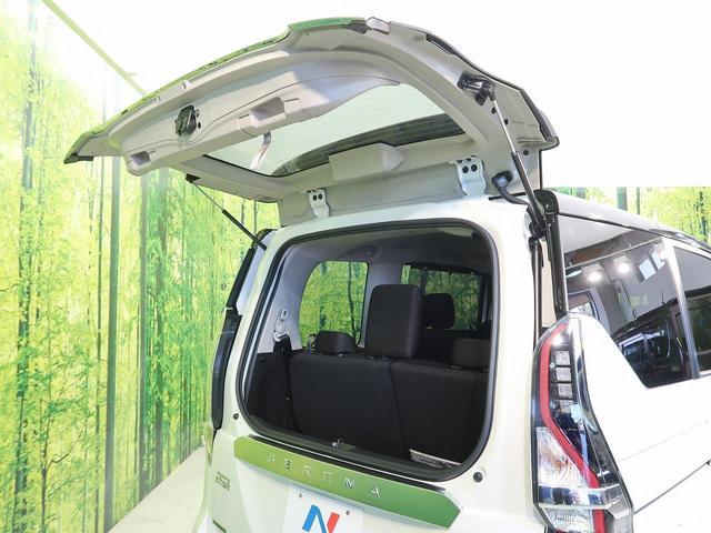 ハイウェイスターV 新型 改良後 両側電動スライドドア エマージェンシーブレーキ プロパイロット LED オートハイビーム クリアランスソナー アイドリングストップ 純正アルミホイール インテリキー(60枚目)