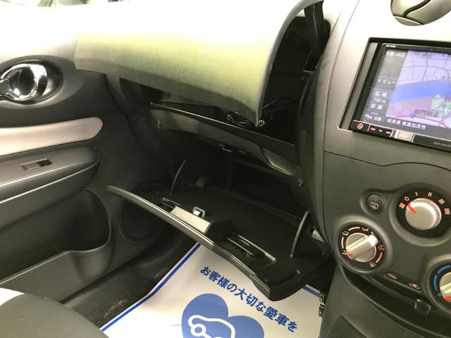 X 社外SDナビ スマートキー 禁煙車 エマージェンシーブレーキ クリアランスソナー ETC(27枚目)