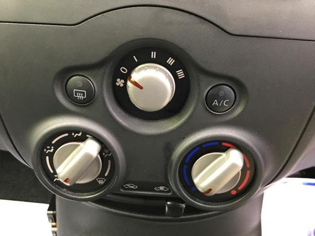 X 社外SDナビ スマートキー 禁煙車 エマージェンシーブレーキ クリアランスソナー ETC(28枚目)