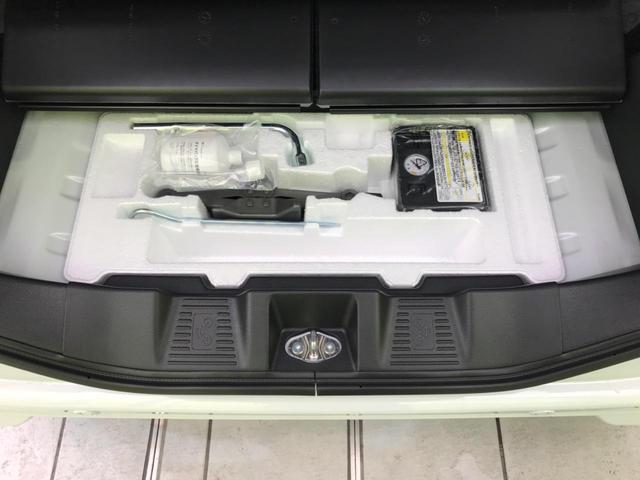 ハイブリッドXSターボ 運転席シートヒーター クルコン ステリモ 車線逸脱警報 LEDヘッド クリアランスソナー アイドリングストップ ヘッドアップディスプレイ 禁煙車(28枚目)