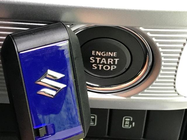 ハイブリッドXSターボ 運転席シートヒーター クルコン ステリモ 車線逸脱警報 LEDヘッド クリアランスソナー アイドリングストップ ヘッドアップディスプレイ 禁煙車(33枚目)