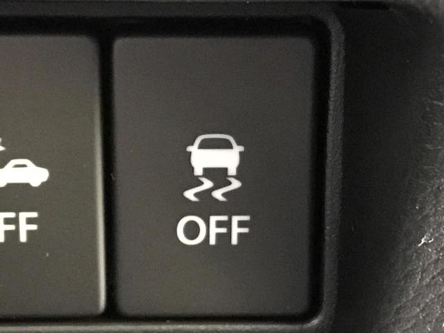 ハイブリッドXSターボ 運転席シートヒーター クルコン ステリモ 車線逸脱警報 LEDヘッド クリアランスソナー アイドリングストップ ヘッドアップディスプレイ 禁煙車(41枚目)