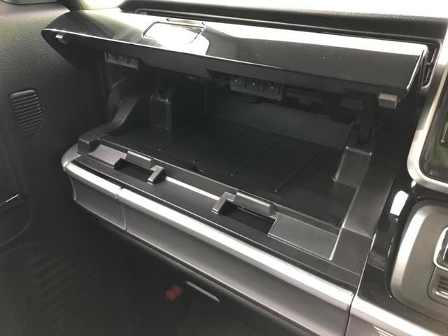 ハイブリッドXSターボ 運転席シートヒーター クルコン ステリモ 車線逸脱警報 LEDヘッド クリアランスソナー アイドリングストップ ヘッドアップディスプレイ 禁煙車(54枚目)