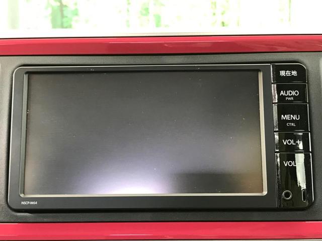 モーダ S 純正ナビ地デジTV バックカメラ LEDヘッド ワンオーナー ビルトインETC スマートキー 禁煙車(3枚目)