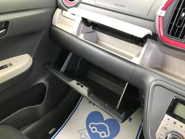 モーダ S 純正ナビ地デジTV バックカメラ LEDヘッド ワンオーナー ビルトインETC スマートキー 禁煙車(33枚目)