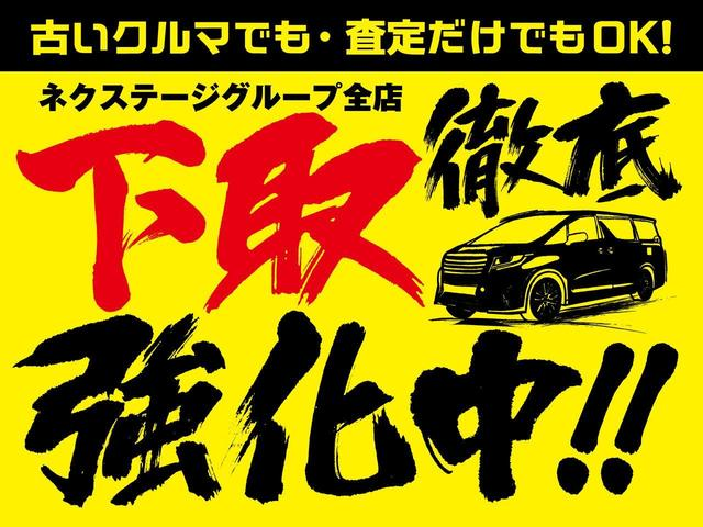 FA 純正CDオーディオ 禁煙車 キーレスエントリー オートライト ドアバイザー(39枚目)