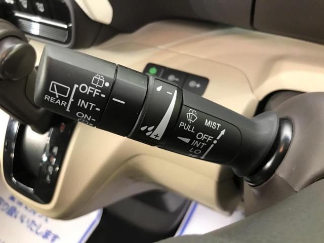 G・Lホンダセンシング 社外SDナビ 禁煙車 ホンダセンシング バックカメラ スマートキー 電動スライドドア ドライブレコーダー レーダークルーズコントロール ETC(38枚目)