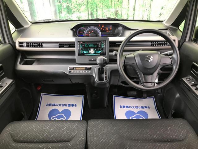ハイブリッドFX キーレスエントリー オートエアコン CDオーディオ オートライト アイドリングストップ(2枚目)