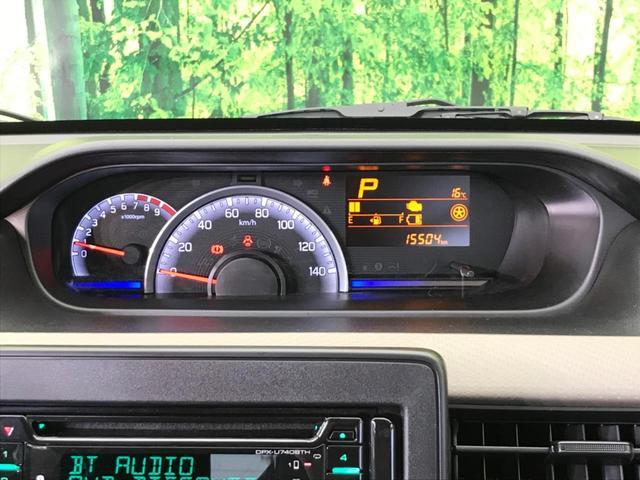 ハイブリッドFX キーレスエントリー オートエアコン CDオーディオ オートライト アイドリングストップ(6枚目)
