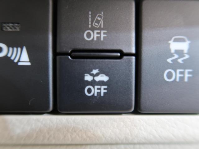 G 新型モデル 衝突被害軽減システム スマートキー オートマチックハイビーム コーナーセンサー 届出済未使用車(3枚目)