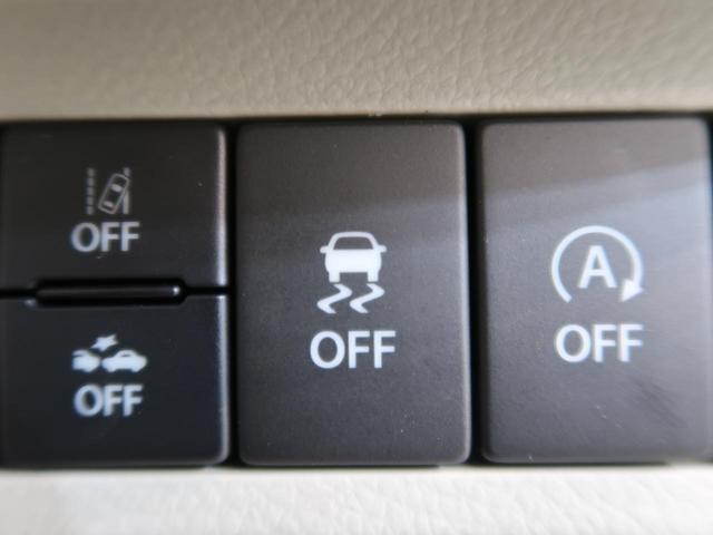 G 新型モデル 衝突被害軽減システム スマートキー オートマチックハイビーム コーナーセンサー 届出済未使用車(4枚目)