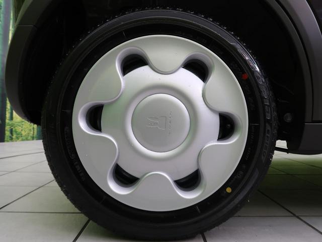 G 新型モデル 衝突被害軽減システム スマートキー オートマチックハイビーム コーナーセンサー 届出済未使用車(24枚目)