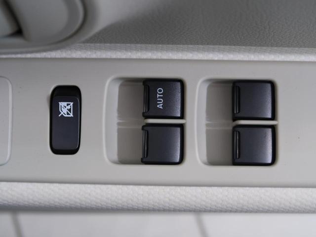 G 新型モデル 衝突被害軽減システム スマートキー オートマチックハイビーム コーナーセンサー 届出済未使用車(33枚目)