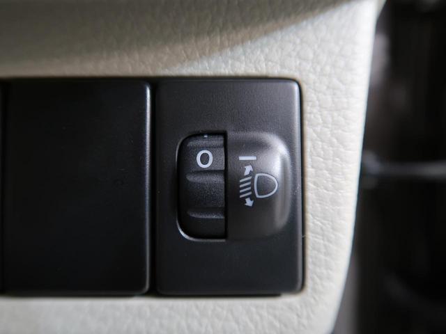 G 新型モデル 衝突被害軽減システム スマートキー オートマチックハイビーム コーナーセンサー 届出済未使用車(34枚目)