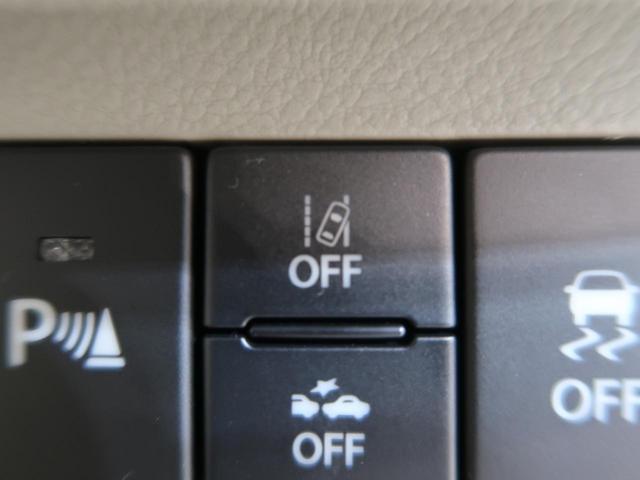 G 新型モデル 衝突被害軽減システム スマートキー オートマチックハイビーム コーナーセンサー 届出済未使用車(36枚目)