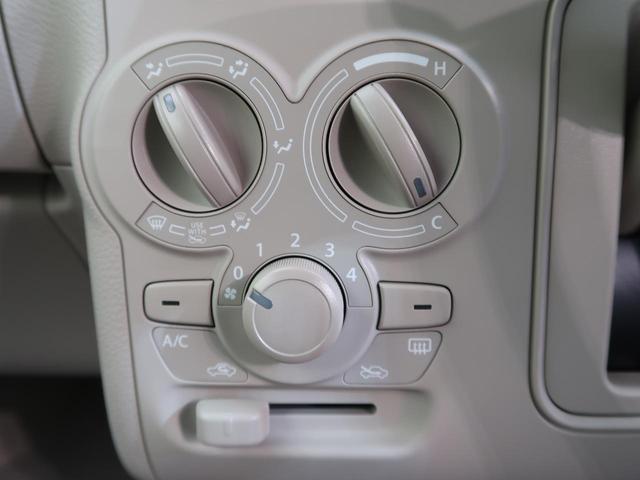 G 新型モデル 衝突被害軽減システム スマートキー オートマチックハイビーム コーナーセンサー 届出済未使用車(37枚目)