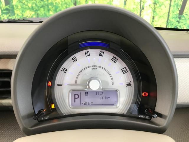 L デュアルセンサーブレーキ 後退時サポートセンサー シートヒーター スマートキー オートハイビーム オートライト オートエアコン ステアリングリモコン 禁煙車 ワンオーナー 届出済未使用車(24枚目)