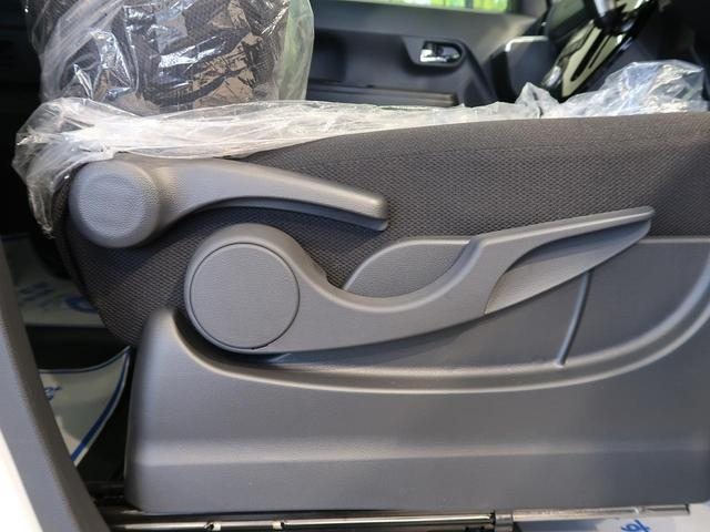 GターボVS SAIII 届出済未使用車 衝突軽減装置 全周囲カメラ 両側電動スライド 15インチアルミ LEDヘッドライト オートマチックハイビーム 車線逸脱警報 プッシュスタート スマートキー アイドリングストップ 禁煙車(7枚目)