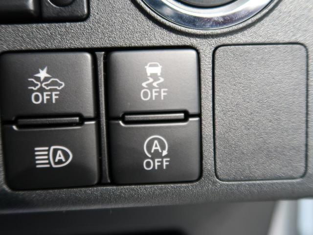 GターボVS SAIII 届出済未使用車 衝突軽減装置 全周囲カメラ 両側電動スライド 15インチアルミ LEDヘッドライト オートマチックハイビーム 車線逸脱警報 プッシュスタート スマートキー アイドリングストップ 禁煙車(9枚目)