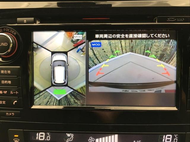20Xt エマージェンシーブレーキパッケージ 禁煙車 7人乗り 純正ナビフルセグTV 全周囲カメラ LEDヘッド パワーバックドア シートヒーター コーナーセンサー ETC(7枚目)