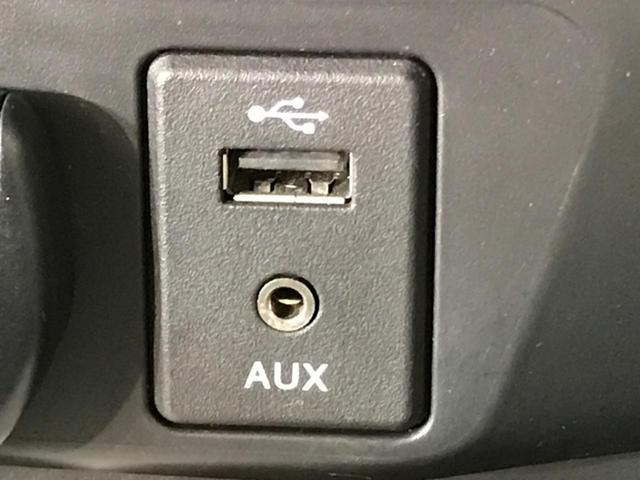 20Xt エマージェンシーブレーキパッケージ 禁煙車 7人乗り 純正ナビフルセグTV 全周囲カメラ LEDヘッド パワーバックドア シートヒーター コーナーセンサー ETC(27枚目)