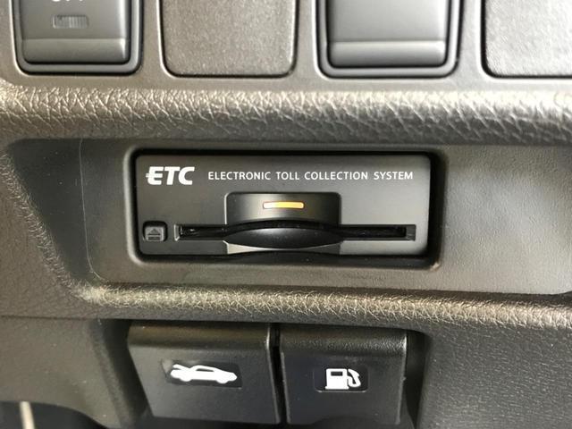 20Xt エマージェンシーブレーキパッケージ 禁煙車 7人乗り 純正ナビフルセグTV 全周囲カメラ LEDヘッド パワーバックドア シートヒーター コーナーセンサー ETC(36枚目)