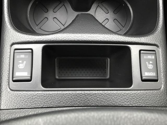 20Xt エマージェンシーブレーキパッケージ 禁煙車 7人乗り 純正ナビフルセグTV 全周囲カメラ LEDヘッド パワーバックドア シートヒーター コーナーセンサー ETC(37枚目)