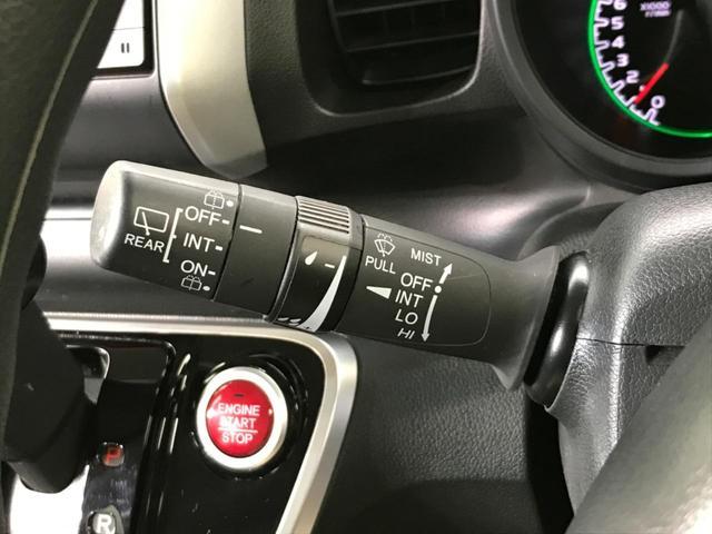 G・Lパッケージ 禁煙車 純正ナビフルセグTV バックカメラ 電動スライドドア ビルトインETC オートエアコン スマートキー(25枚目)