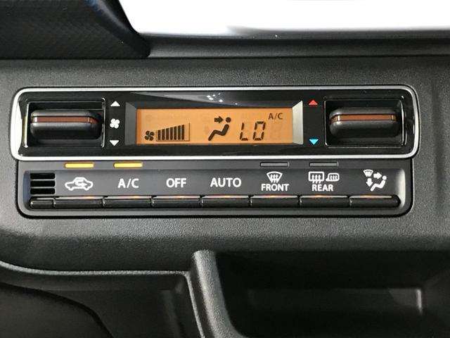 ハイブリッドG デュアルカメラブレーキ シートヒーター スマートキー オートエアコン クリアランスソナー 届出済未使用車(8枚目)